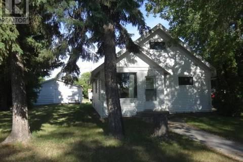 House for sale at 122 Second St Nw Wadena Saskatchewan - MLS: SK738168