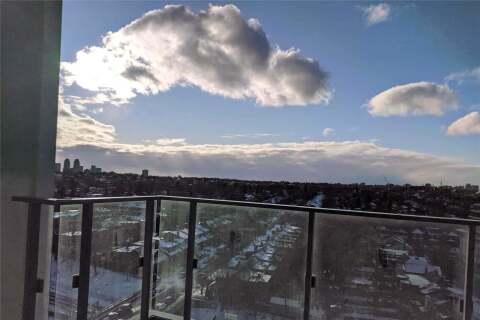 Apartment for rent at 8 Hillsdale Ave Unit 1222 Toronto Ontario - MLS: C4746978