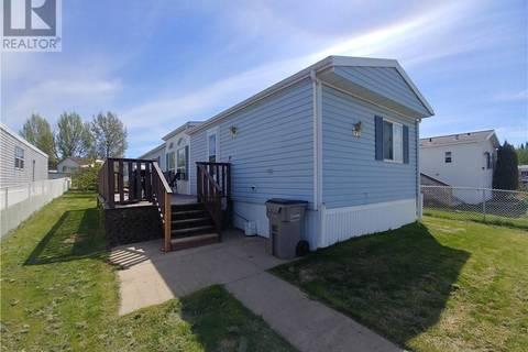 12221 97a Street, Grande Prairie | Image 1