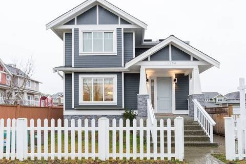 House for sale at 12226 English Ave Richmond British Columbia - MLS: R2431237