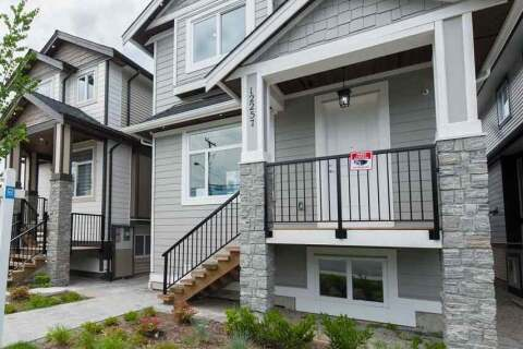 House for sale at 12257 227 St Maple Ridge British Columbia - MLS: R2440005