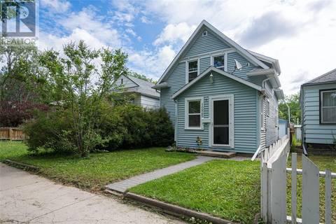 1226 C Avenue N, Saskatoon | Image 2