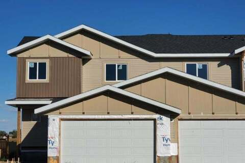 Townhouse for sale at 1228 Westmount Dr Strathmore Alberta - MLS: A1032176