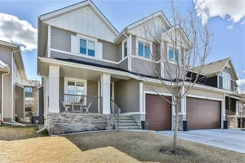House for sale at 123 Auburn Sound Manr Southeast Calgary Alberta - MLS: C4240877