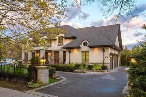 House for sale at 1230 Braeside Dr Oakville Ontario - MLS: W4767459