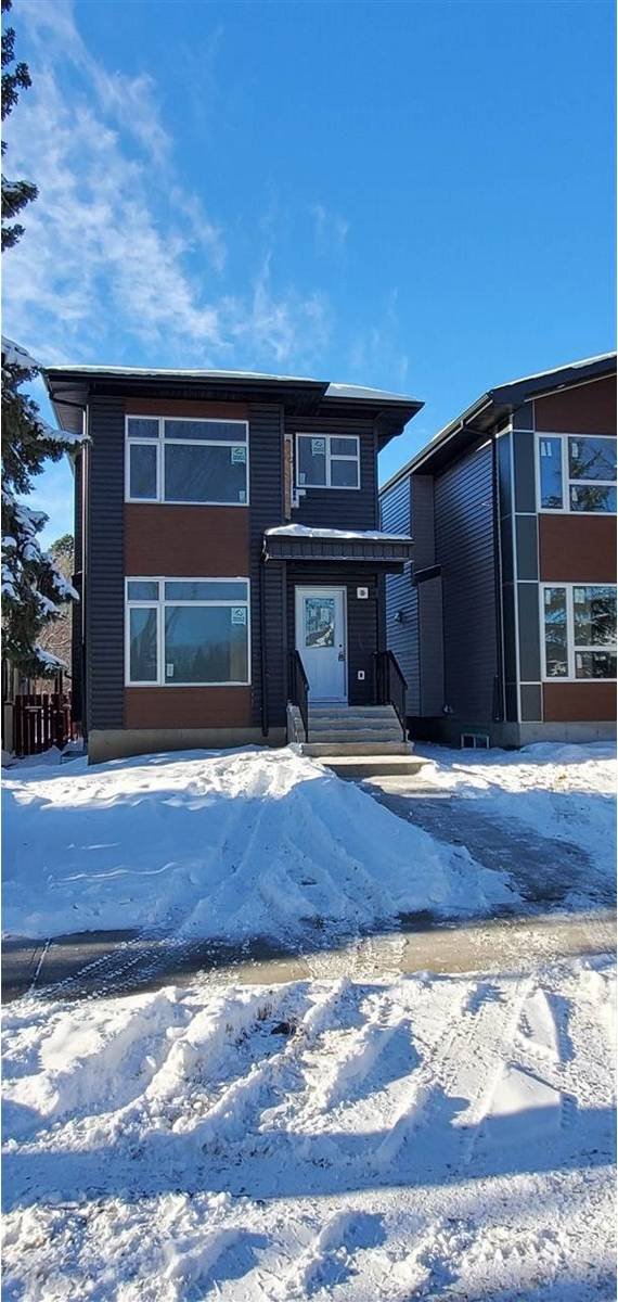 House for sale at 12322 101 St Nw Edmonton Alberta - MLS: E4184858