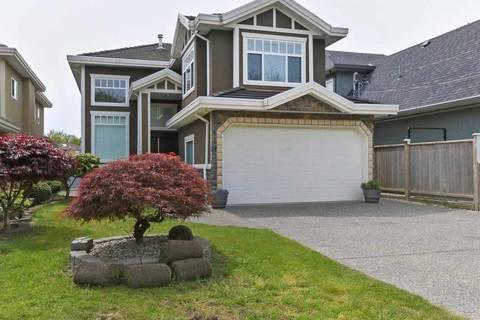House for sale at 12328 Woodhead Rd Richmond British Columbia - MLS: R2370872