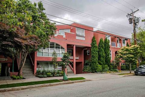 Townhouse for sale at 1235 7th Ave W Vancouver British Columbia - MLS: R2381184