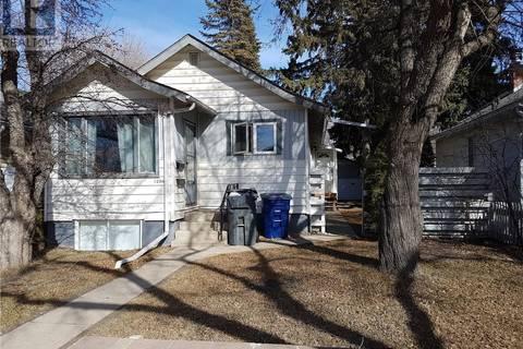House for sale at 1236 G Ave N Saskatoon Saskatchewan - MLS: SK769063