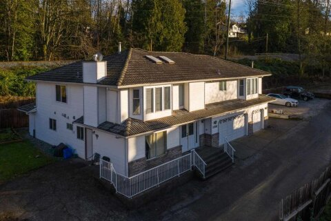 House for sale at 12381 103a Ave Surrey British Columbia - MLS: R2518385