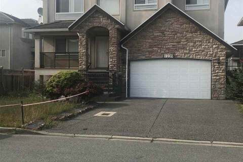 House for sale at 1239 Galbraith Ave New Westminster British Columbia - MLS: R2498295