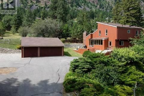 House for sale at 1239 Lamar Dr Kamloops British Columbia - MLS: 152286