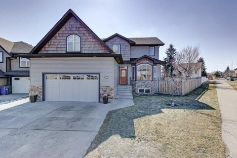 House for sale at 124 Camden Ct Strathmore Alberta - MLS: A1022010