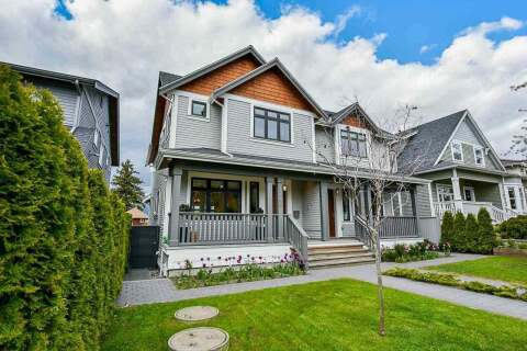 Townhouse for sale at 1241 13th Ave E Vancouver British Columbia - MLS: R2465313