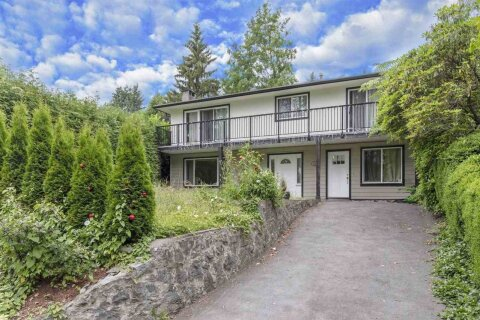 House for sale at 1248 Heywood St North Vancouver British Columbia - MLS: R2518072