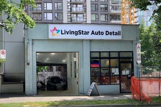 Commercial property for sale at 1248 Seymour St Vancouver British Columbia - MLS: C8032269