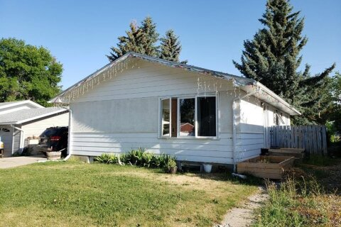 House for sale at 125 5 Ave NE Milk River Alberta - MLS: A1027987