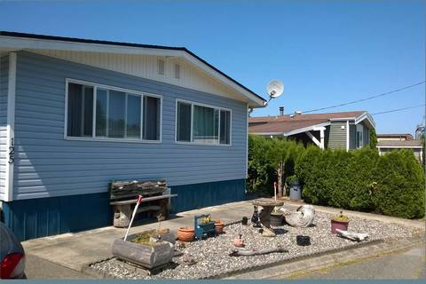 125 - 6338 Vedder Road, Chilliwack | Image 1