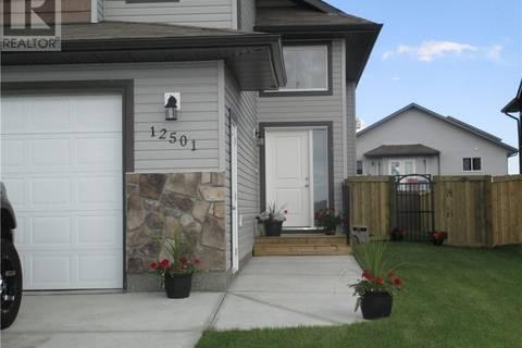 12501 103b Street, Grande Prairie | Image 2