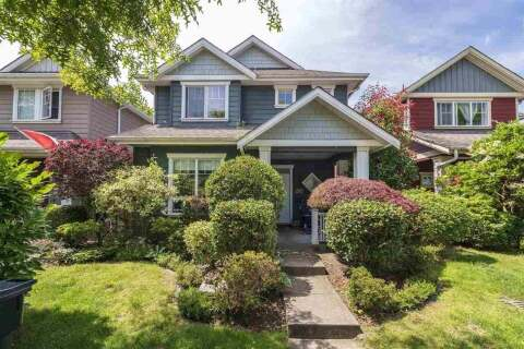 House for sale at 12513 Wescott St Richmond British Columbia - MLS: R2471288