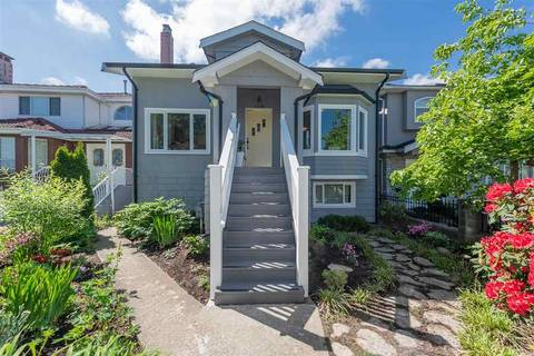 House for sale at 1258 26th Ave E Vancouver British Columbia - MLS: R2372982