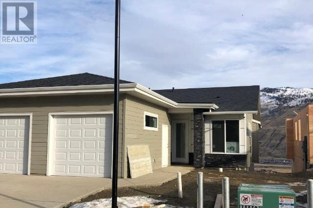 126 - 2045 Stagecoach Drive, Kamloops | Image 1