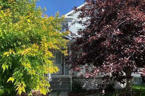House for sale at 126 Hidden Hills Wy Northwest Calgary Alberta - MLS: C4271254