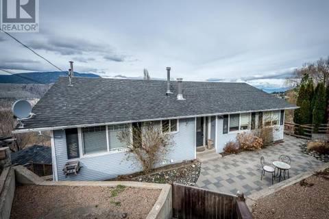 House for sale at 1261 Highridge Dr Kamloops British Columbia - MLS: 150689