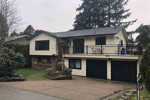 House for sale at 12659 25th Ave Surrey British Columbia - MLS: R2429779