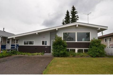 House for sale at 1271 Johnson St Prince George British Columbia - MLS: R2381185