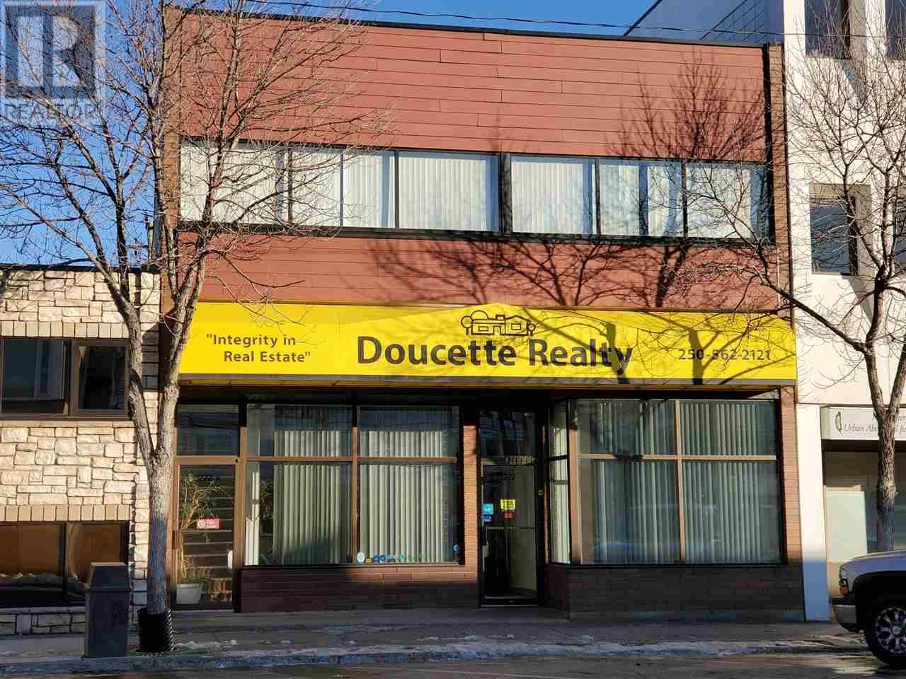 Commercial property for sale at 1272 5th Ave Pg City Central (zone 72) British Columbia - MLS: C8030341