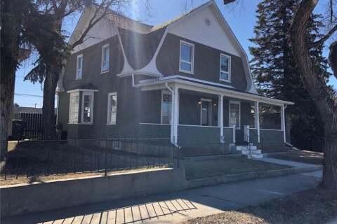 House for sale at 1272 99th St North Battleford Saskatchewan - MLS: SK806157