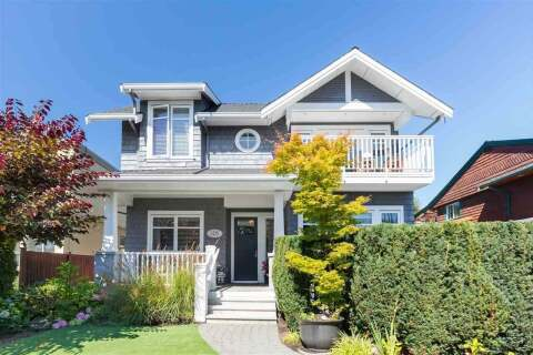 House for sale at 1275 Esquimalt Ave West Vancouver British Columbia - MLS: R2484148