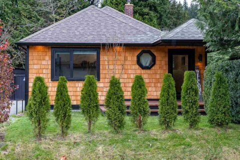 House for sale at 1275 Depot Rd W Squamish British Columbia - MLS: R2515643