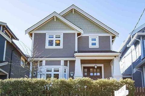Townhouse for sale at 1276 14th Ave E Vancouver British Columbia - MLS: R2372045