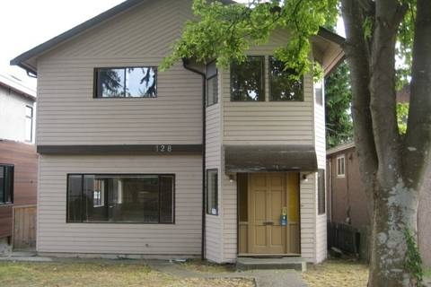 House for sale at 128 61st Ave E Vancouver British Columbia - MLS: R2398875