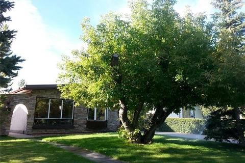 House for sale at 128 Oakmoor Pl Southwest Calgary Alberta - MLS: C4237825