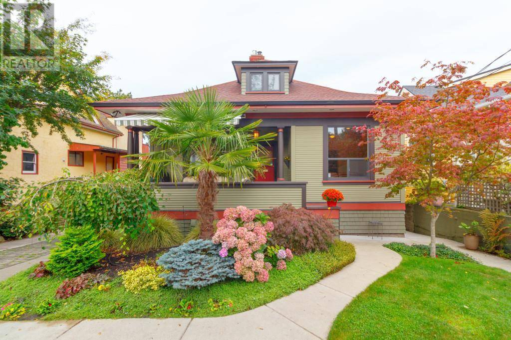Townhouse for sale at 128 St. Andrews St Victoria British Columbia - MLS: 419718