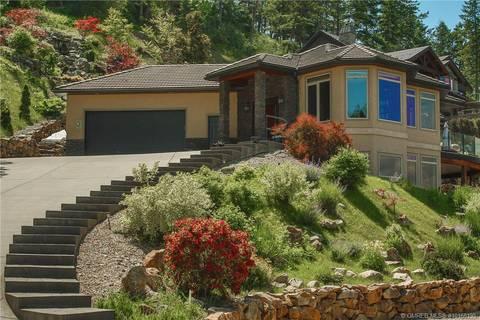 House for sale at 128 Sunset Blvd Vernon British Columbia - MLS: 10168195