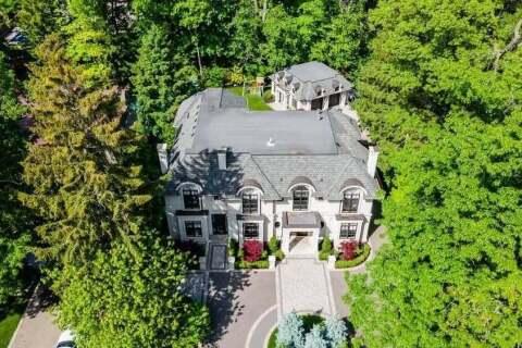 House for sale at 1285 Minaki Rd Mississauga Ontario - MLS: W4794304