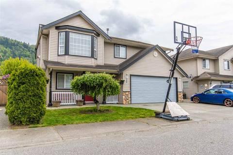 House for sale at 5373 Peach Rd Unit 129 Sardis British Columbia - MLS: R2394935