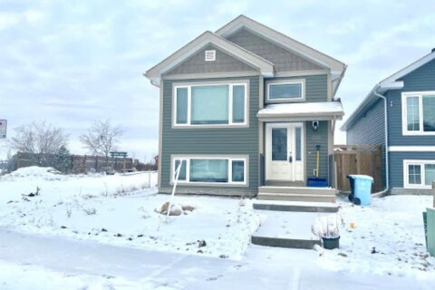 House for sale at 129 Rice By Fort Mcmurray Alberta - MLS: A1035934