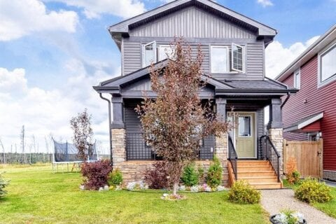 House for sale at 129 Richardson  Ln Fort Mcmurray Alberta - MLS: A1030957