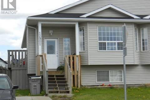 House for sale at 12901 94 St Grande Prairie Alberta - MLS: GP207381