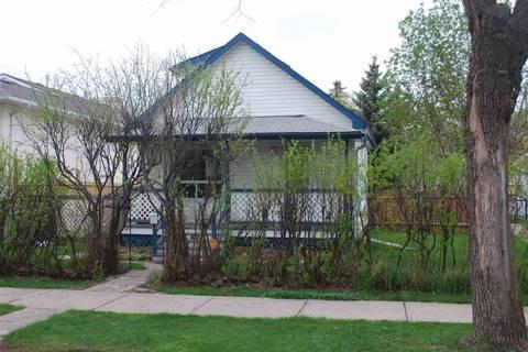 12944 116 Street Nw, Edmonton | Image 1