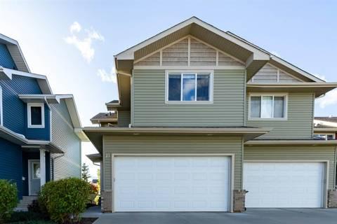 Townhouse for sale at 735 85 St Sw Unit 13 Edmonton Alberta - MLS: E4181806