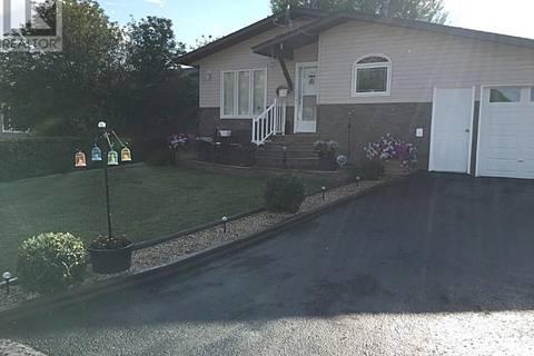 House for sale at 130 3rd St W Coronach Saskatchewan - MLS: SK764317