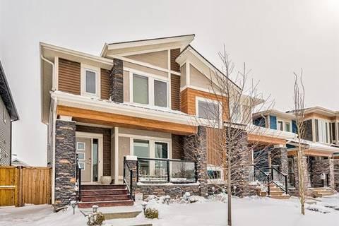 130 Midtown Boulevard Southwest, Airdrie | Image 1