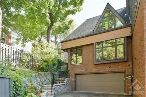 House for sale at 130 Noel St Ottawa Ontario - MLS: 1210534