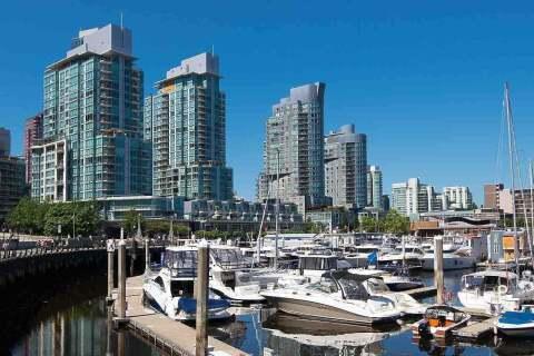 Condo for sale at 590 Nicola St Unit 1302 Vancouver British Columbia - MLS: R2458422